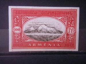 ARMENIA, 1920, MNH 100r, Imperf, (reprint) prepared in 1920 but not issued fo...