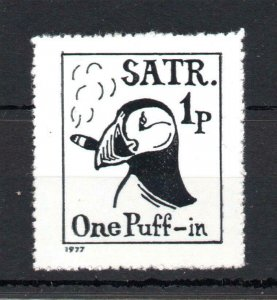 ONE PUFF-IN FANTASY STAMP UNMOUNTED MINT