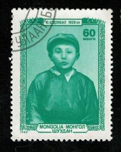 Mongolia (4112-Т)
