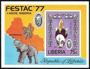 Liberia Mint Never Hinged ~ Souvenir Sheet ~ [9187]