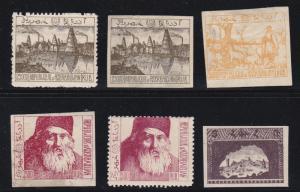 Azerbaijan  Unissued Stamps, perf & Imperf varieties