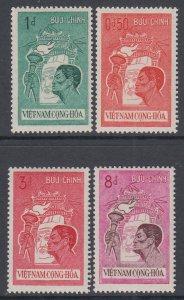Viet Nam 174-177 MNH VF