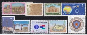 Collection LOT OF CLASSIC Stamp  SAUDI ARABIA From 1979-1990   All MNH