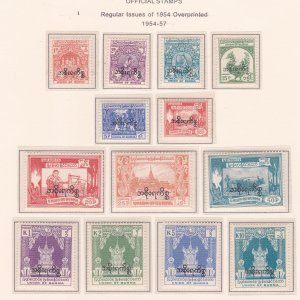 Burma # O68-79, Regular Issues Overprinted for Official Use,  NH, 1/2 Cat