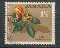 Jamaica  SG 218   - Used    -  see scan and details