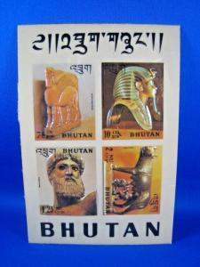 BHUTAN 1971 - SCOTT #126Gi - S/S   (brig)