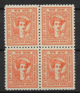 INDIA-INDORE SG36 1940 ¼a RED-ORANGE BLK OF 4 MNH