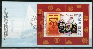 MARSHALL ISLANDS 2007 LUNAR NEW YEAR OF THE PIG SOUVENIR SHEET FIRST DAY COVER