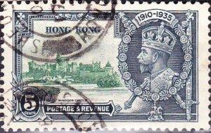 HONG KONG 1935 5c Green & Indigo 'Silver Jubilee' SG134 Used