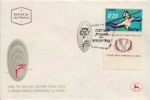 Israel, First Day Cover, Sports