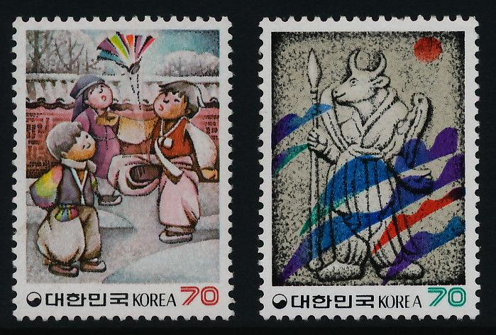 Korea 1394-5 MNH Year of the Ox, Chldren Playing Jaegi-chagi