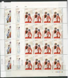 China -Scott 3828-30 - Kunqu Opera - 2010-14-MNH- 3 X Full Sheets