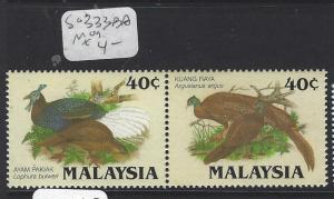 MALAYSIA     (P0801BB)  BIRDS  SG 333BA   MOG