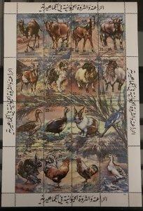 Libya 1983 #1083, MNH,  CV $10