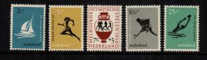 Netherlands  B296 - B300 MNH cat $ 6.50