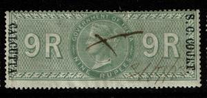 India 9R S.C. Court Calcutta, Used, BF# 51, Type C, see notes - S2030