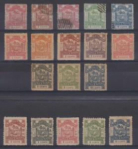 BC NORTH BORNEO 1887-92 Sc 35-43 FIVE ORIGINALS & THIRTEEN FORGERIES MINT/USED+