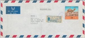 65043  -  KUWAIT - POSTAL HISTORY - LARGE REGISTERED COVER to ITALY 1993 - CAMEL