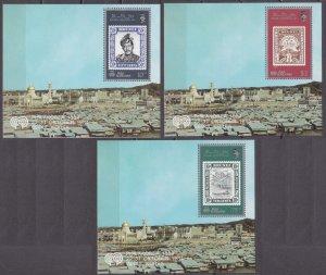 1984 Brunei 307/B7-309/B9 Exhibition stamps KOREA 84
