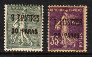 FRENCH OFFICES (TURKEY) — SCOTT 54,55 — 1923 SURCHARGES — MH — SCV $55.00