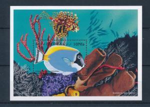 [46946] Eritrea 1997 Marine Life Surgeon Fish MNH Sheet