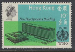 HONG KONG SG237(CW S34a) 1966 10c WHO BLANKET OFFSET OF WRITING & LOGO MNH