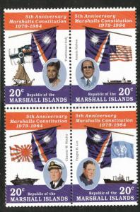 Marshall Islands Scott 59-62=62a Flag Ship MNH** 1984 Block