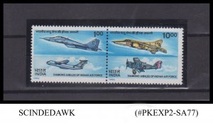 INDIA - 1992 60th ANNI. OF INDIAN AIR FORCE / AVIATION - 2V SE-TENANT - MNH