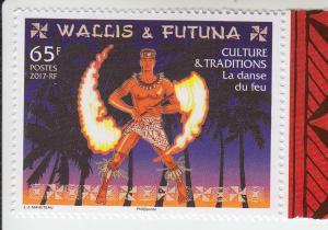 2017 Wallis & Futuna Fire Dance (Scott 786) mnh