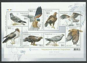 Ukraine 2020 Birds of Prey MNH sheet
