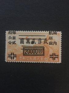 China air stamp, overprint for chengdu city, Genuine, rare, list 990