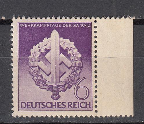 Germany - 1942 War Effort Day Sc# 528 - MNH (2160)