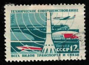 Post USSR, 12 kop, 1865, Transport (T-6945)