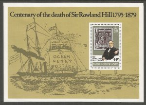 FALKLAND ISLANDS  294  MNH,  S.S.,  CENTENARY OF THE DEATH OF SIR ROWLAND HILL