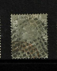 Straits Settlements SG# 71, Used, Hinge Remnant, some minor creasing - S7496