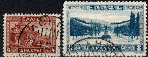 Greece #381-2  F-VF Used CV $3.85  (X948)