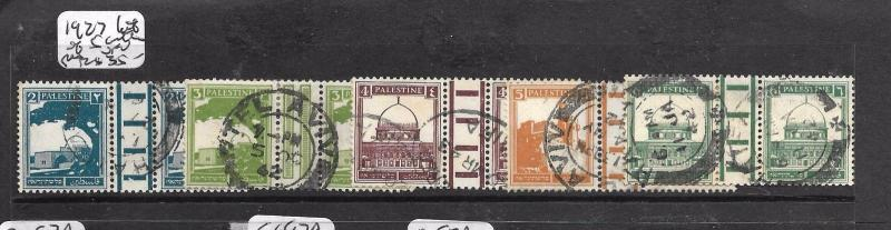 PALESTINE   (PP1404B)  GUTTER PAIRS LOT OF5 DIFFERENT VFU