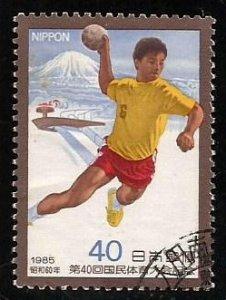Japan #1665