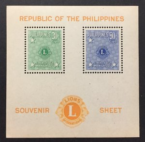 Philippines 1950 #C72a S/S, Lions Club, MNH(gum toning).