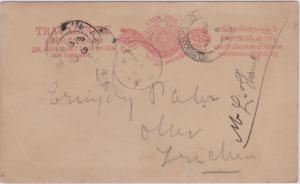 Indian States Travancore 5ca Conch Shell Postal Card c1930 Domestic use.