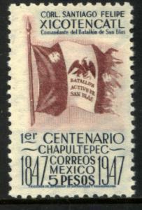MEXICO 836, $5P 1847 Battles Centennial MINT, NH. F-VF.