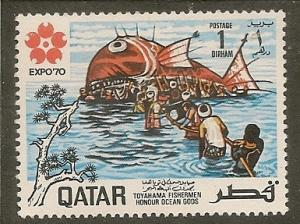 Qatar    Scott  220    EXPO 70   MNH