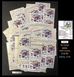 Rwanda Dealer's Lot ~ Sct 491 92 tot Cat: $.20 ~ CLR90587