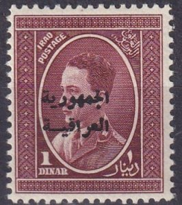 Iraq #226  F-VF Unused CV $30.00 (Z4014)
