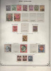 India old stamps on Dealer's page(36)