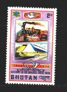 Bhutan. 1974. 593A from the series. Postal transport. MNH.