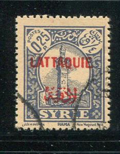 Latakia #6 Used
