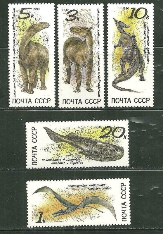 Russia MNH 5920-4 Prehistoric Animals Dinosaurs 1990