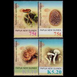 Papua New Guinea MNH 1176-9 Mushrooms 2005 SCV 7.50