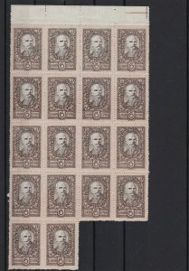yugoslavia slovenia 1920 mint never hinged  stamps block ref r13001